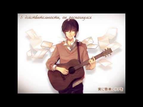 [Nico Nico Singer] ShounenT - Kuusou Forest (rus sub)