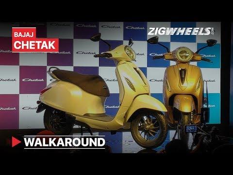 bajaj-chetak-unveil-walkaround-review- -electric-motor,-range,-features-&-more- -zigwheels