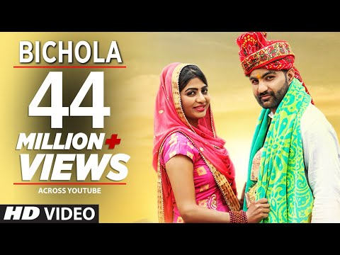 Bichola Latest Video Song Amit Dhull, Ruchika Jangid Feat. Sonika Singh New Video Song 2019