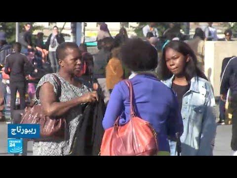 فرنسا.. حملة توعية للتبرع بالبويضات في أوساط النساء ذوات البشرة السوداء