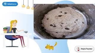Хлеб с изюмом и корицей Рецепты быстрого приготовления