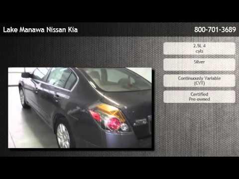 2012 Nissan Altima 2.5 S - Gaukel Park - YouTube