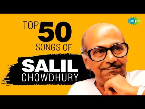 Top 50 Songs of Salil Chowdhury | सलिल चौधुरी के 50 गाने | HD Songs | One Stop Jukebox
