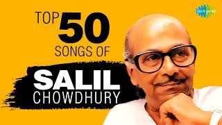 Top 50 Songs of Salil Chowdhury | सलिल चौधुरी के 50 गाने | HD Songs | One Stop Jukebox