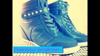 [ОБЗОР #1] Мои новые сникерсы! ~By Valeria Smile~