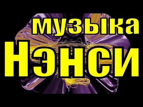 Текст песни Надежда Кадышева - Виновата Ли Я