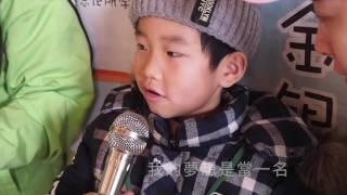 2017冬 淡江毛克利愛心旅行❤️貴州黃崗小學