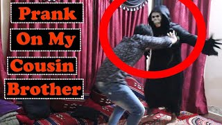 Prank On My Cousin | Pranks In Pakistan | Humanitarians