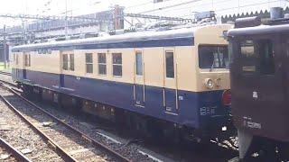 【JR東日本】クモユニ143方転配給~EF64-37牽引