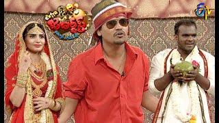Kevvu  Karthik Performance | Extra Jabardasth| 9th April 2021 | ETV Telugu