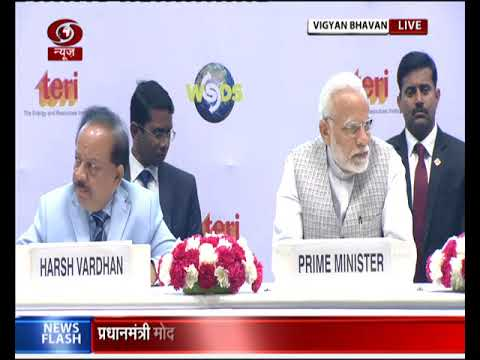 Full Event: Prime Minister inaugurates World Sustainable Dev