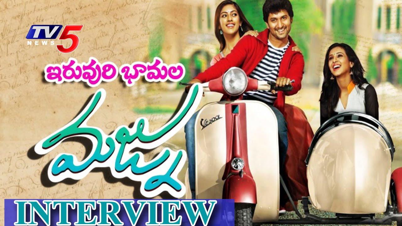 Download Nani's Majnu Movie Exclusive Interview | Anu Emmanuel | Priya Shri | TV5 News