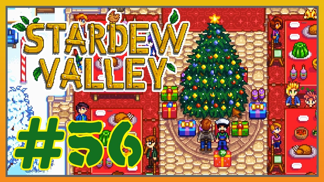 stardew valley 56 feast of the winter star youtube. Black Bedroom Furniture Sets. Home Design Ideas