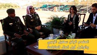 المقدم الركن سهيل الزعبي والوكيل أول كمال العلاقمة - كتيبة جعفر بن ابي طالب