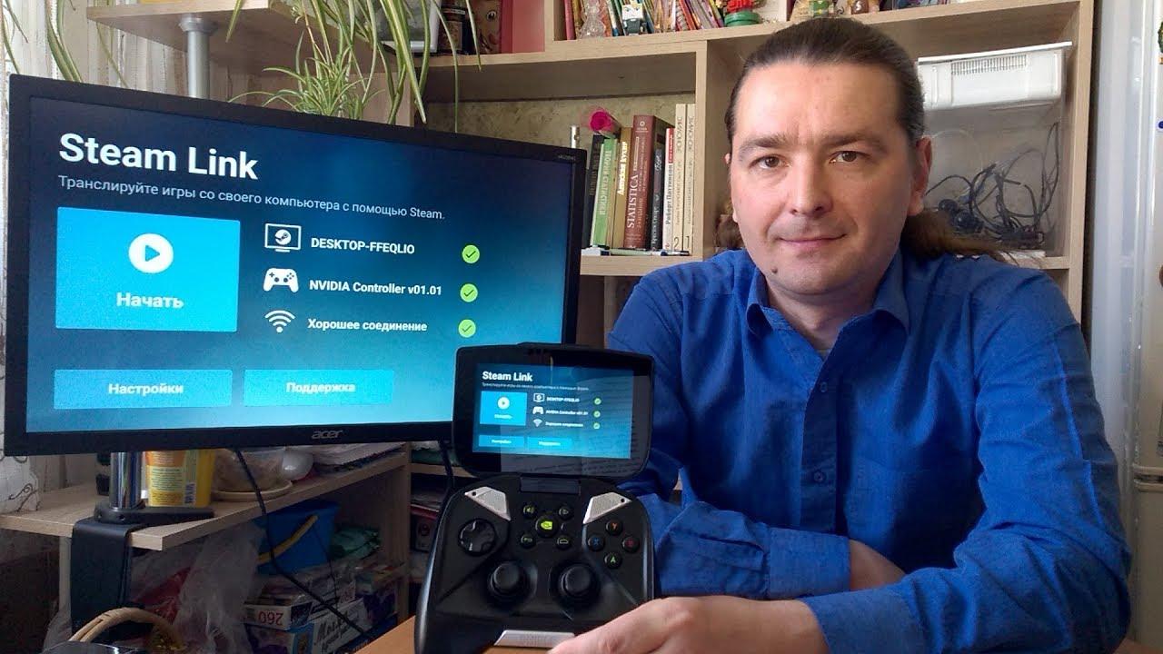 Обзор Nvidia Shield Portable - портативная приставка на Android .