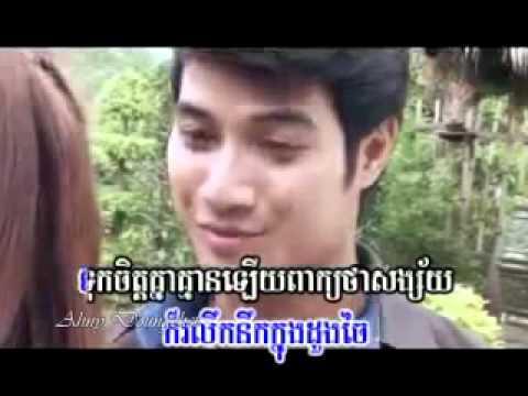 Soniya Mun Perl Jol Keng ( Karaoke + Music )