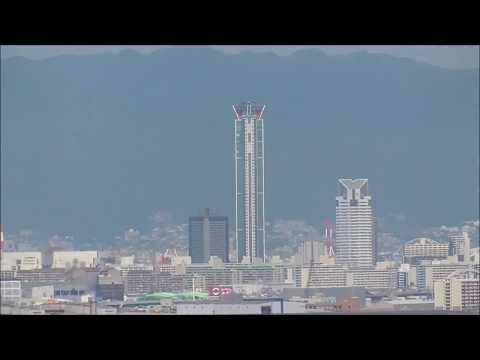 大阪府 堺市役所21階展望ロビーから堺市の古墳や遠くは大阪の高層ビル大坂所を見渡せます