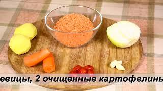 Лечебное питание при затруднениях в глотании и стоматите