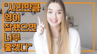 5 Tips For Learning Korean Fluently