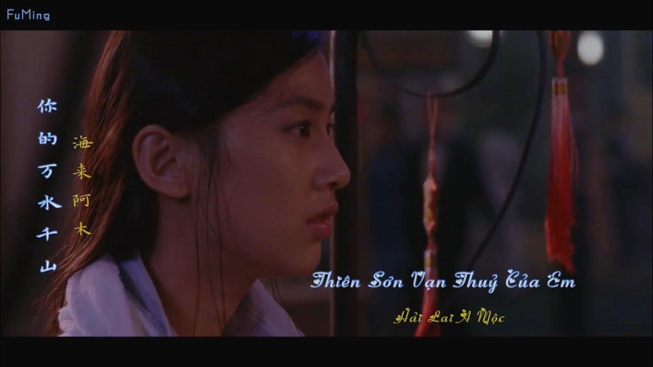 """Thiên Sơn Vạn Thuỷ Của Em-Hải Lai A Mộc """"你的万水千山-海来阿木 """"  #海来阿木  #你的万水千山"""
