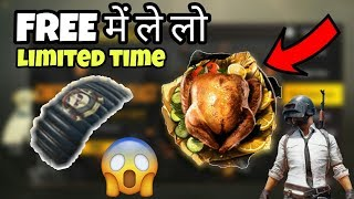 how to  get  free chicken dinner avtar and parchute in pubg mobile