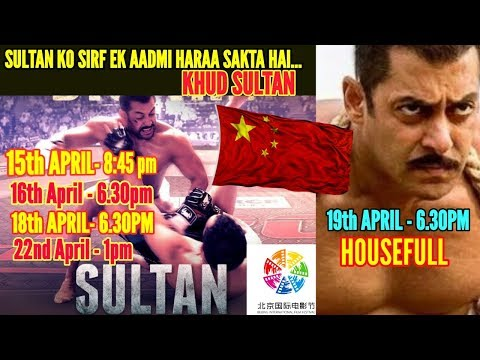 SALMAN KHAN'S CHINESE FAN REVEALS 5 SHOWS OF SULTAN IN BEIJING FILM FESTIVAL | SULTAN CHALA CHINA