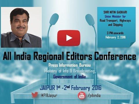 #PIBSummit: Media Interaction with Shri Nitin Gadkari