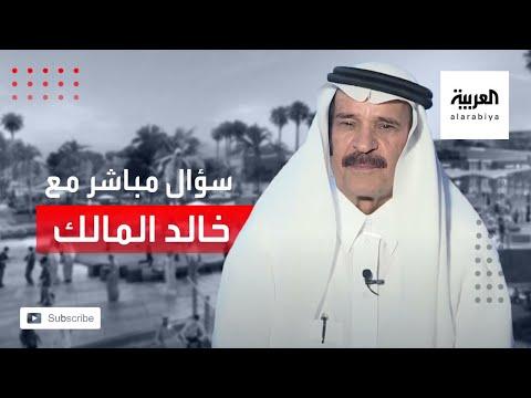 خالد المالك يكشف لـ -سؤال مباشر- محاولات اختراق -الإخوان- للإعلام السعودي