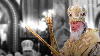 О чем патриарх Филарет спорил с РПЦ