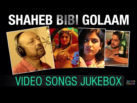 Shaheb Bibi Golaam Bangla Movie | All...