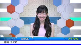 SOLiVE24 (SOLiVE サンシャイン) 2017-05-27 10:49:33〜 thumbnail