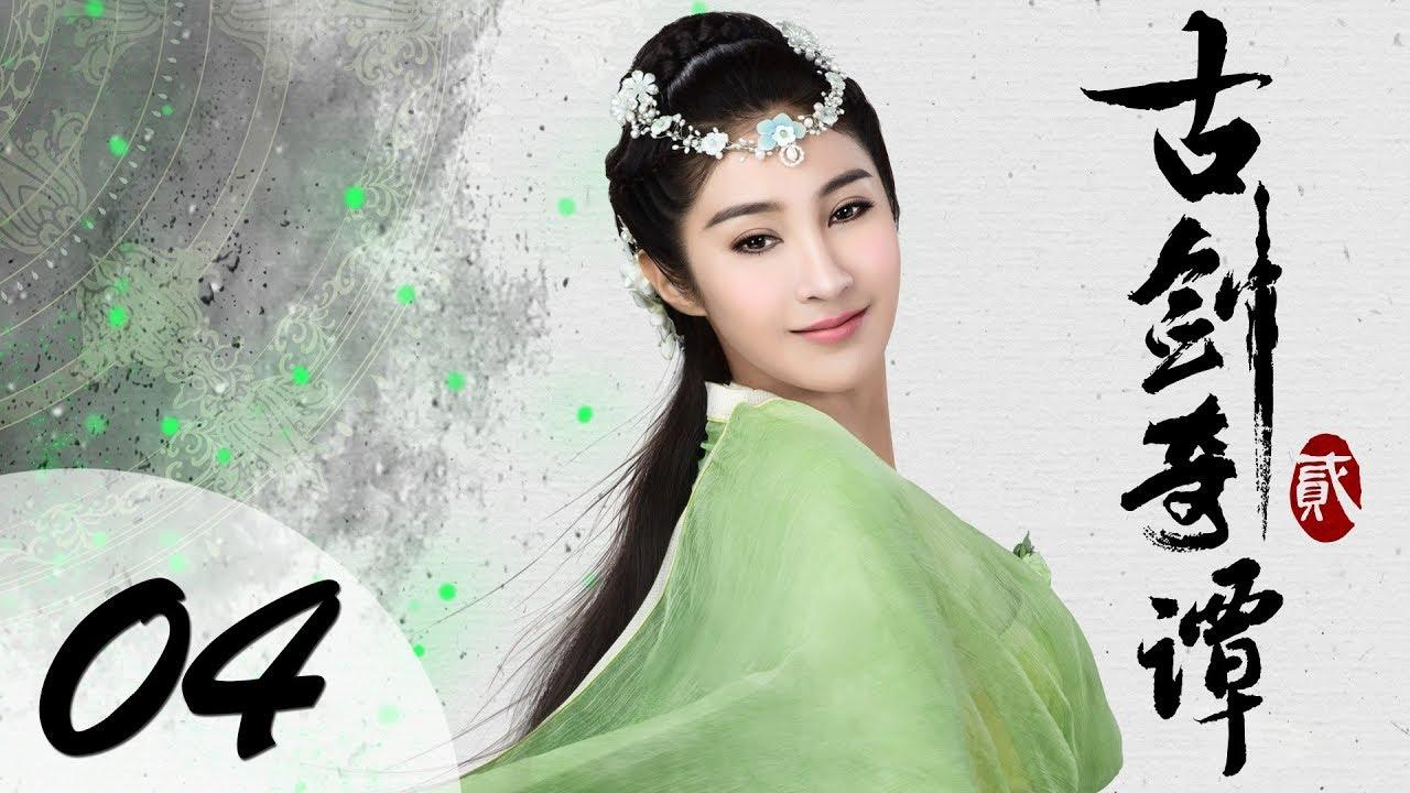 Download 【ENG SUB】古剑奇谭二 04 | Swords of Legends II EP04(付辛博、颖儿、李治廷、张智尧主演)