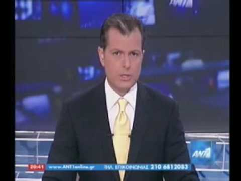 ANT1 09 07 09 DASKALOPOULOS