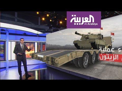 تركيا تشرع بتنفيذ فكرة المنطقة الآمنة شمال سوريا  - نشر قبل 9 ساعة