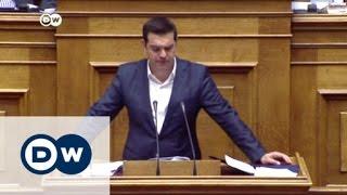 اليونان: صندوق النقد الدولي يدعو لتخفيف أعباء اليونان | الأخبار