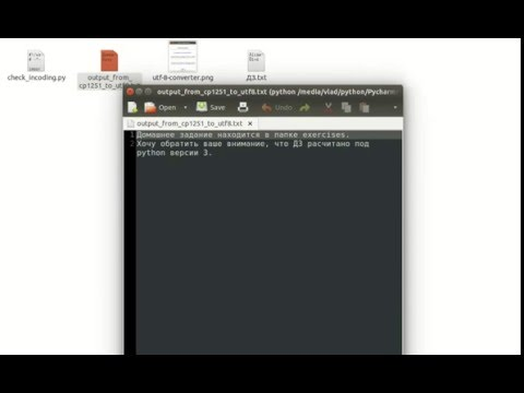 UTF-8 Converter, Python, Linux