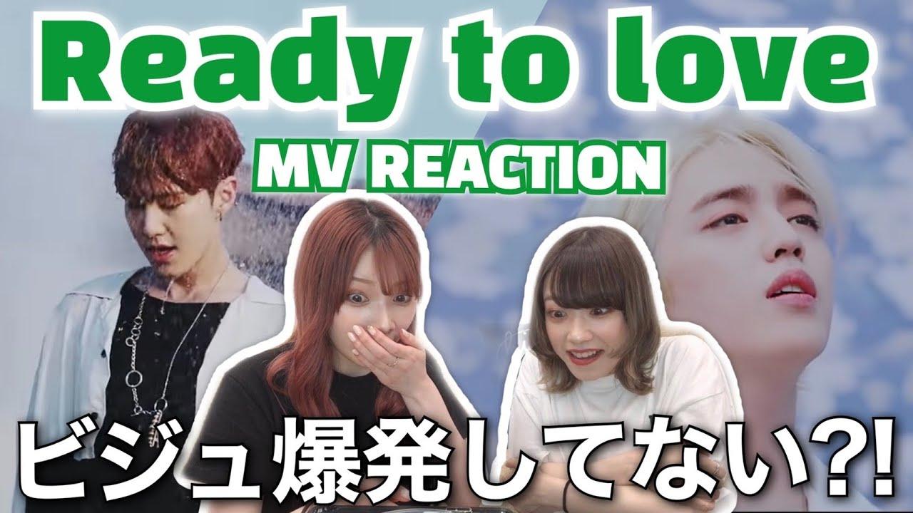 【Reaction】SEVENTEEN 'Ready to love' MVリアクション【セブチ/세븐틴】
