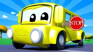 Kids Car Cartoon - The Baby Cars School Trip! - Cartoon For Kids - Car City ! Trucks Cartoons