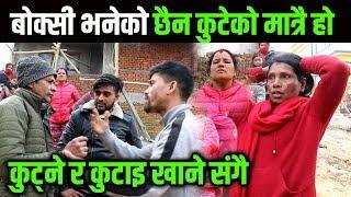 मेरो जग्गामा बसेको भन्दै कुटेको हो ,Himesh Neaupane New video