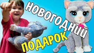 Котёнок Бутси FurReal Friends интерактивный подарок на НОВЫЙ ГОД ДЛЯ РЕБЕНКА