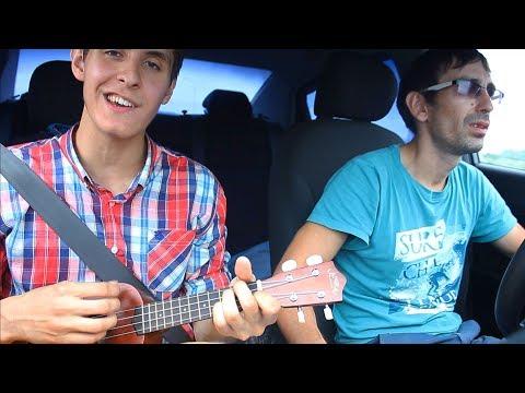 Смотреть клип МОТИВАЦИЯ НА ВСЁ ЛЕТО: Веселая регги песня на укулеле онлайн бесплатно в качестве