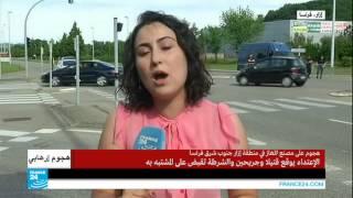 بالفيديو.. الكشف عن هوية الرأس المقطوع في هجوم «ليون»