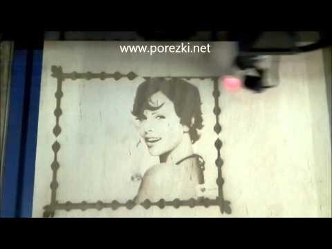 Лазерная гравировка фото (фотографий) на фанере в Киеве
