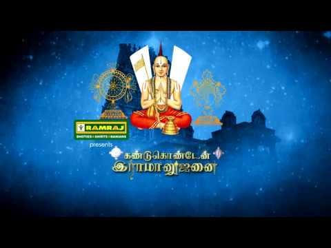 Kandukonden Ramanujanai Promo 3