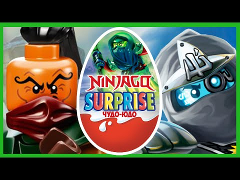 Лего Ниндзяго - Небесные Пираты - Призрачная Армия - Киндер Сюрприз. Lego Ninjago - Kinder Surprise