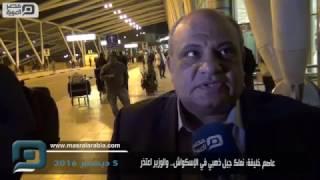 مصر العربية | عاصم خليفة: نملك جيل ذهبي في الإسكواش.. والوزير اعتذر