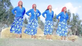 Dawite Mekonen - Ambboo Gara galgalaa አምቦ ጋራ ገልጋላ (Oromiffa)