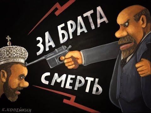Сатанисты Ленинцы в школе!!! (Ленин мстил за брата)