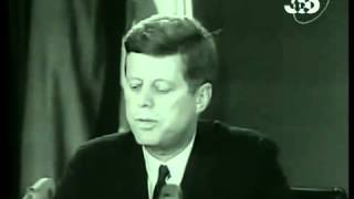 Кеннеди -