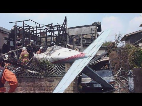 小型機が住宅街に墜落 3人死亡、5人けが 東京・調布